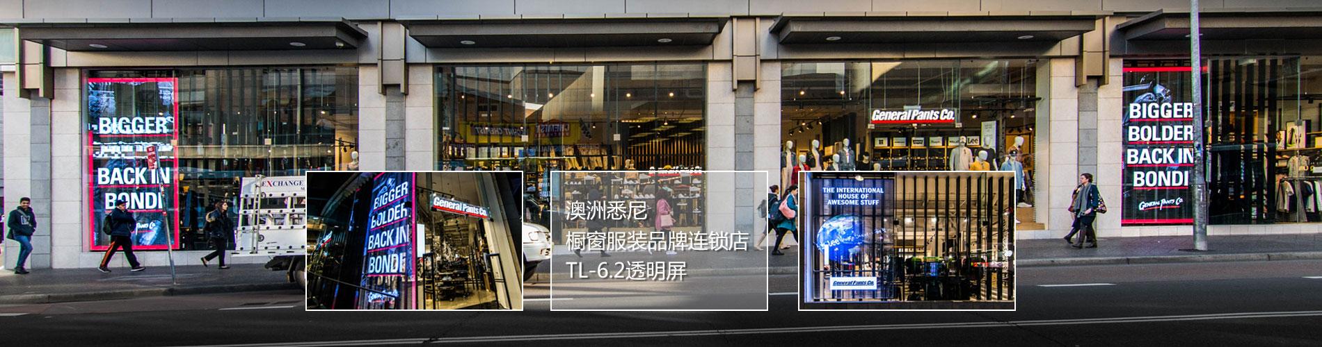 北京led拼接屏